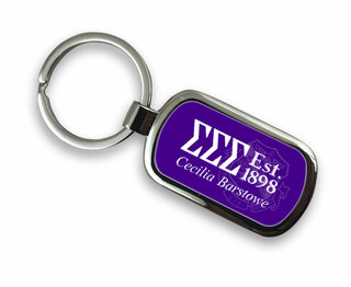 Sigma Sigma Sigma Chrome Crest - Shield Key Chain