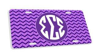 Sigma Sigma Sigma Monogram License Plate