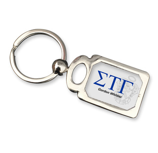 Sigma Tau Gamma Chrome Crest Key Chain