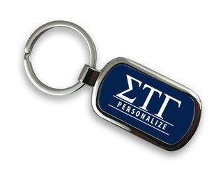 Sigma Tau Gamma Chrome Custom Keychain