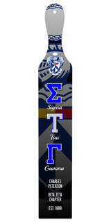 Sigma Tau Gamma Custom Full Color Paddle