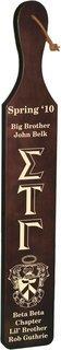 Sigma Tau Gamma Deluxe Paddle