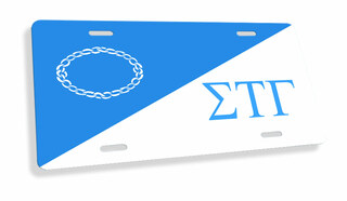 Sigma Tau Gamma Flag License Cover