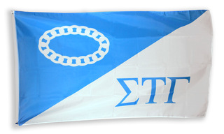 Sigma Tau Gamma Giant 3 x 5 Flag