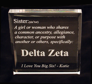 Sister Square Paperweight