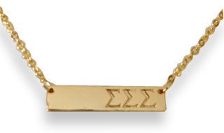 Sorority Cross Bar Necklace