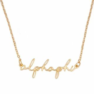 Sorority Script Necklace