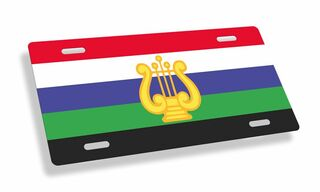 Tau Beta Sigma Car Merchandise & License Plate Frames