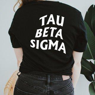 Tau Beta Sigma Social Tee