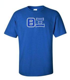 Theta Xi Sewn Lettered T-Shirt