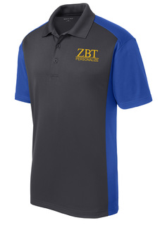 Zeta Beta Tau- $30 World Famous Greek Colorblock Wicking Polo