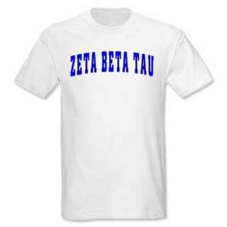 Zeta Beta Tau letterman tee