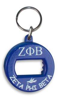 Zeta Phi Beta BevKey Key Chain