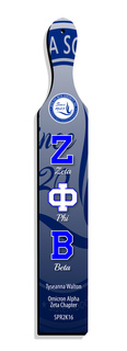 Zeta Phi Beta Color Paddle