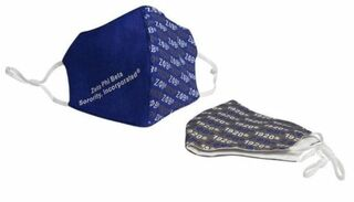 Zeta Phi Beta Hemp Face Mask (Set of 2)
