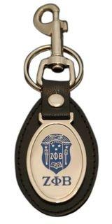 Zeta Phi Beta Key Ring