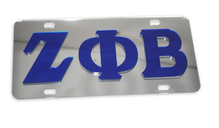 Zeta Phi Beta Mirrored Greek Licsense Plates