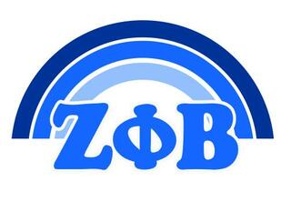 Zeta Phi Beta Rainbow Decals