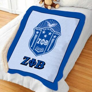 Zeta Phi Beta Sherpa Lap Blanket