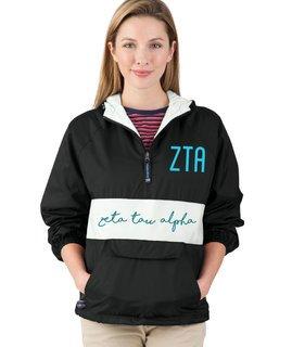 Zeta Tau Alpha Custom Stripe Script Pullover Anorak