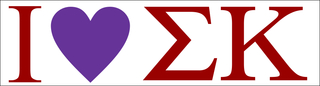 Sigma Kappa I Love Bumper Sticker