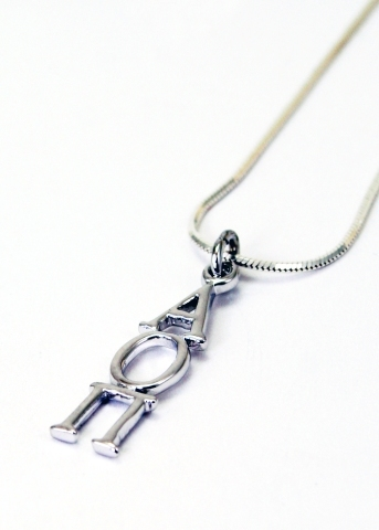 The Premier Lavaliere & Chain