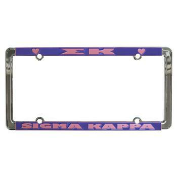Sigma Kappa New Design License Plate Frame