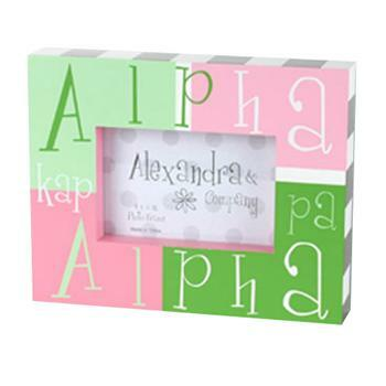 Sorority Block Frames