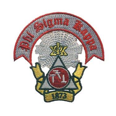 DISCOUNT-Phi Sigma Kappa Emblem Briefcase