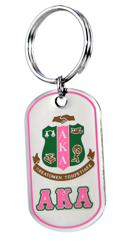 Alpha Kappa Alpha Reversible Key Chains