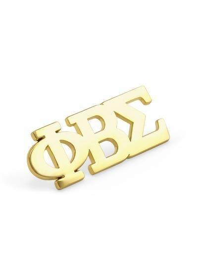 Phi Beta Sigma 14K Gold Plated Lapel Pin