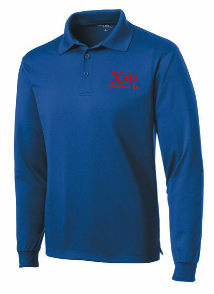 Chi Phi- $35 World Famous Long Sleeve Dry Fit Polo