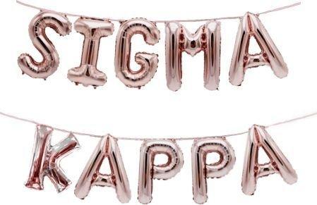 Sigma Kappa Banner Balloon Set