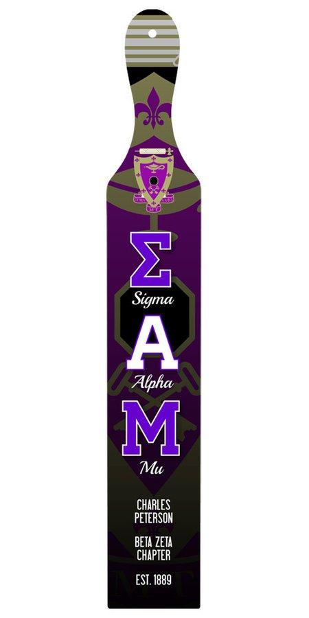 Sigma Alpha Mu Custom Full Color Paddle