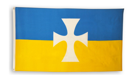 Our Top Selling Fraternity Flag