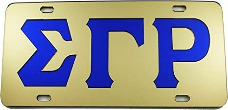 Sigma Gamma Rho-Mirrored Acrylic License Cover