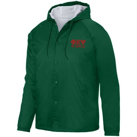 Phi Kappa Psi Hooded Coach's Jacket