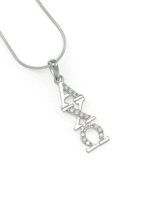 Alpha Chi Omega sterling silver lavaliere set w/ lab-created diamonds