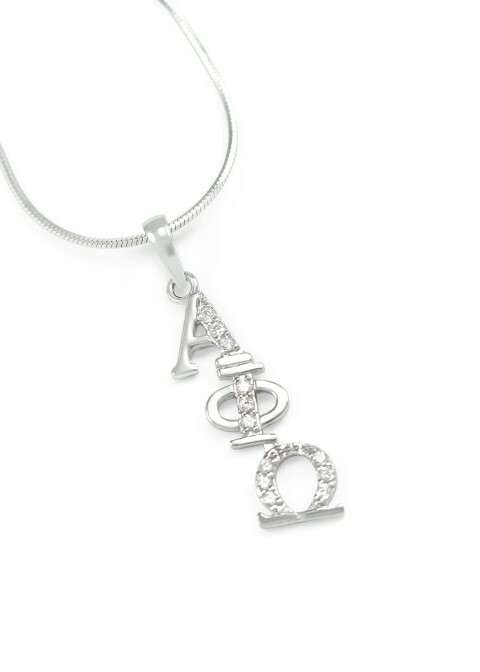 Alpha Phi Omega Sterling Silver Diagonal Lavaliere set with Lab-created Diamonds