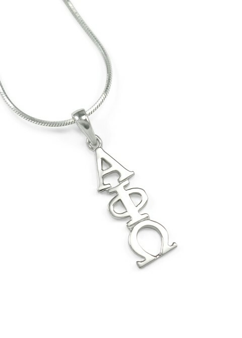 Alpha Phi Omega Sterling Silver Lavaliere
