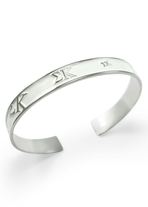 Sigma Kappa Bangle (White)