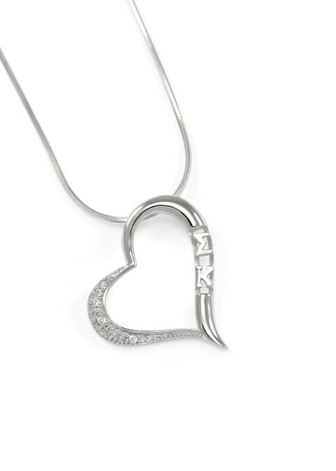 Sigma Kappa Sterling Silver Heart Pendant with Greek Letters and Lab-created Diamonds