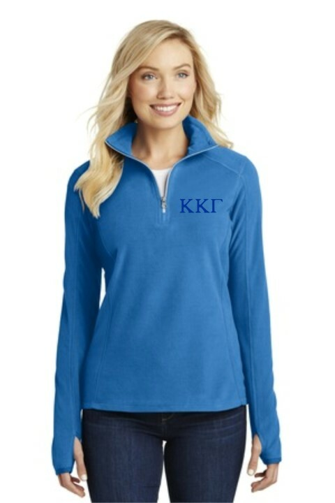 Sorority Microfleece Plush Jacket