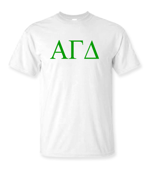 Alpha Gamma Delta Lettered Tee - $9.95