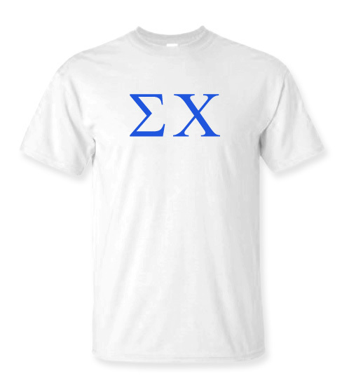 Sigma Chi Lettered Tees - $9.95!