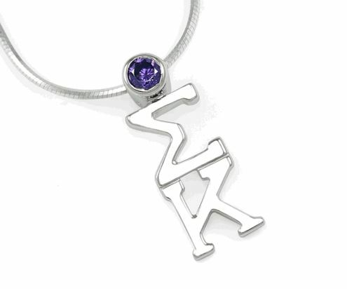Sigma Kappa Sterling Silver Lavaliere Pendant with Swarovski™ Purple Crystal