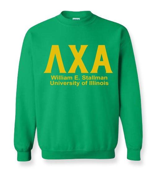 Create Your Own Greek Sweatshirt