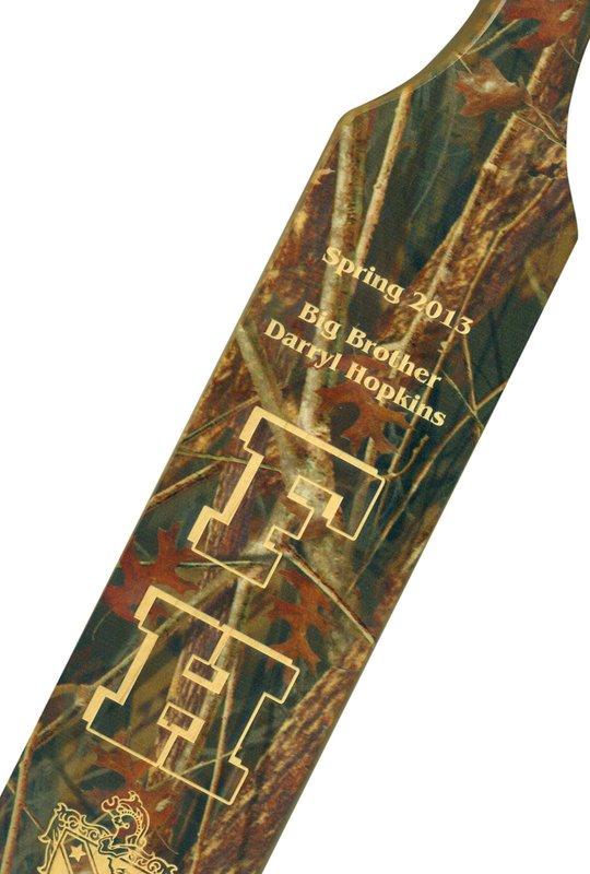 Camouflage Greek Paddles