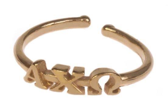 Alpha Chi Omega Adjustable Letter Ring