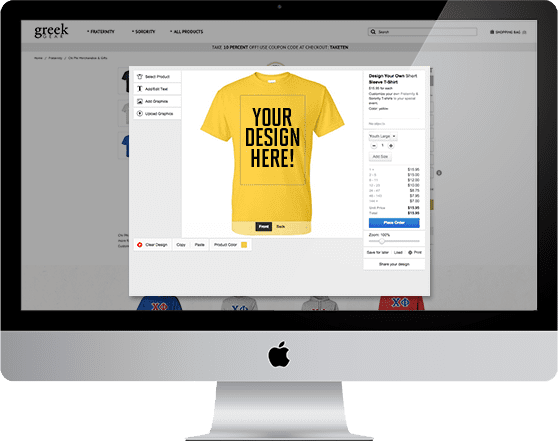 design your own gear